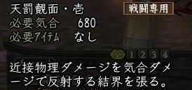 11042501