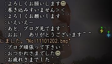 2011y10m14d_163015522.jpg