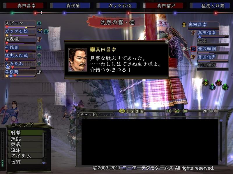 2011y12m11d_014704982.jpg