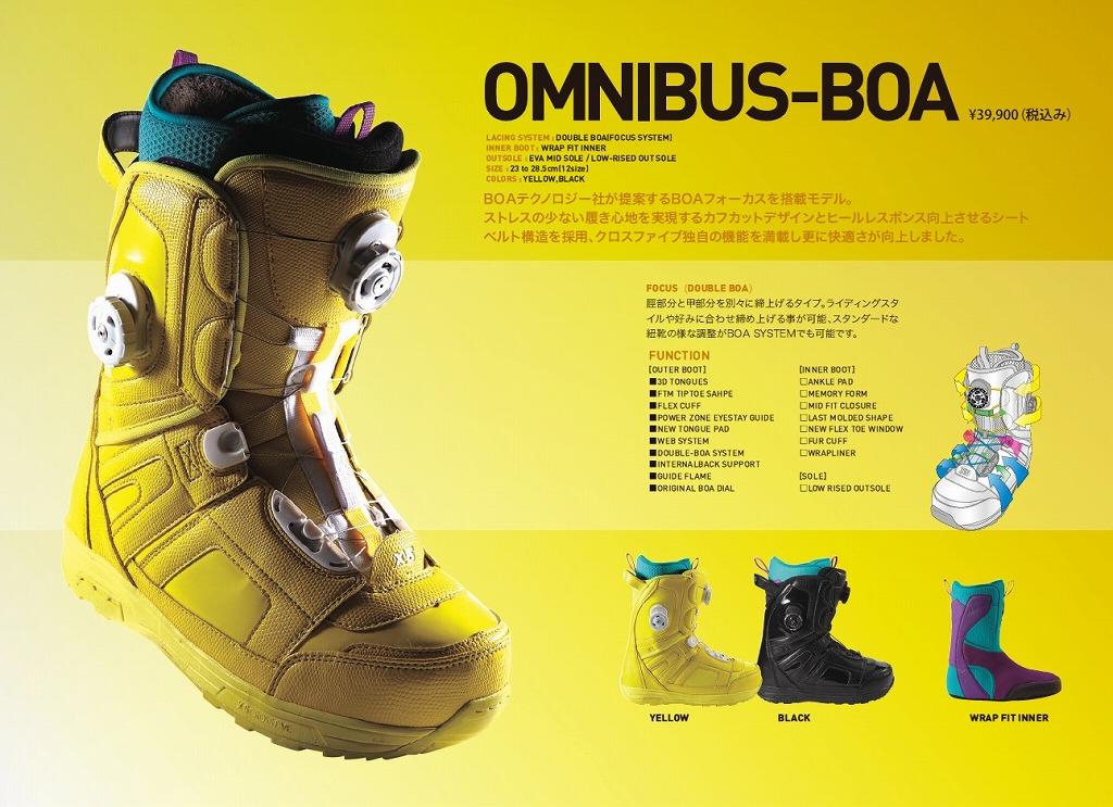 omnibus boa