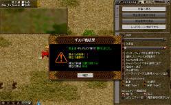 2010.08.01 vs 武士道