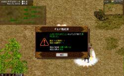 2010.09.12 vs △おむすびコロリン△