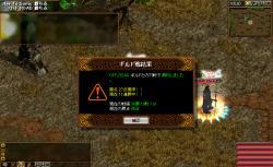 2010.10.03 vs OFF_ROAD