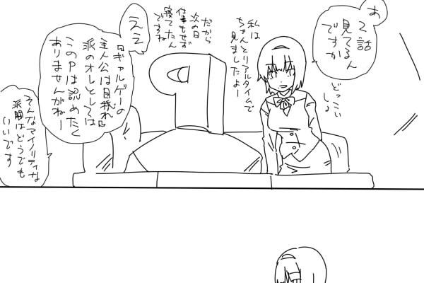 新規キャンバスanimasu