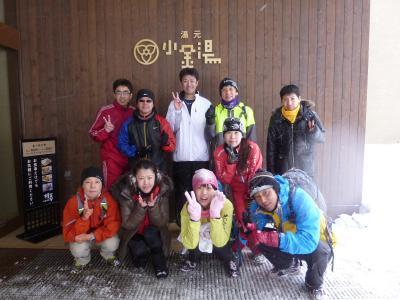 20130203小金湯4