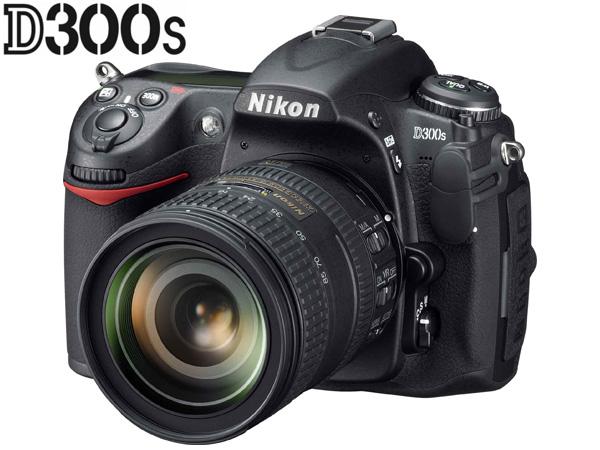 nikon_d300s.jpg