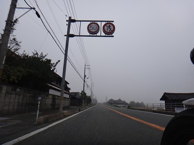 s-7:35霧