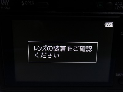 s-17:03ズームレンズ