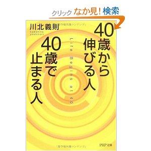 513SN8AW3PL._BO2,204,203,200_PIsitb-sticker-arrow-click,TopRight,35,-76_AA300_SH20_OU09_