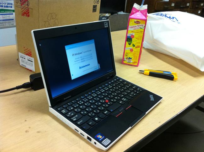 ThinkPad1.jpg