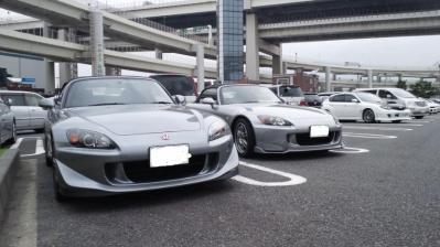 with ヤマト号