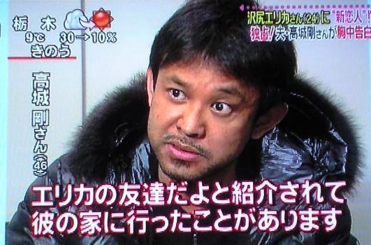 20110215_takashiro_04.jpg