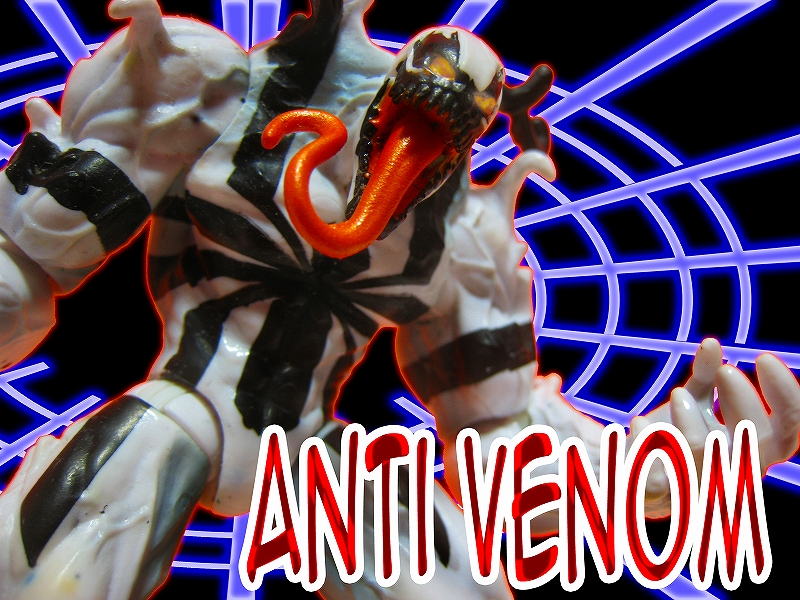 antivenom