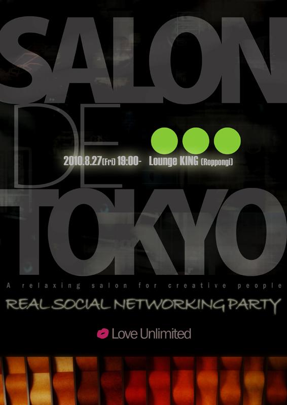 SalonDeTokyo_flyer01.jpg