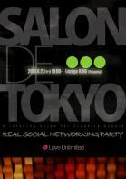 SalonDeTokyo_flyer01_20100825093922.jpg