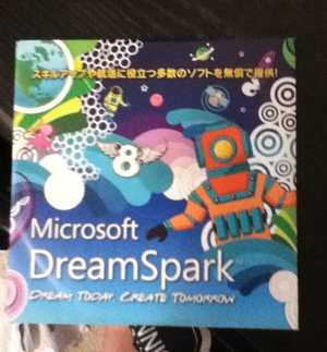 Dreamspark DVD