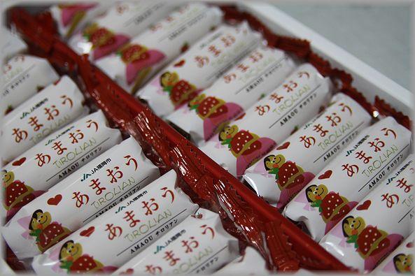 2012.2.5 平木さんから