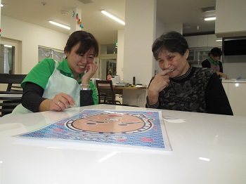 福笑い2(東山)