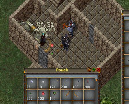 screenshot1_279.jpg