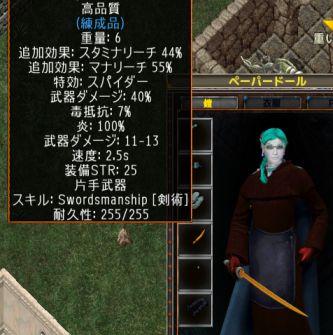screenshot1_282.jpg
