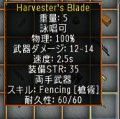 screenshot1_295.jpg
