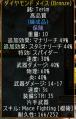 screenshot_005.png