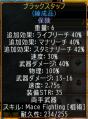 screenshot_007.png