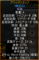 screenshot_009.png