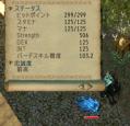 screenshot_015.png