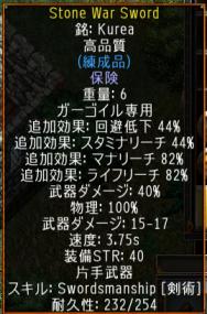 screenshot_265_2.png