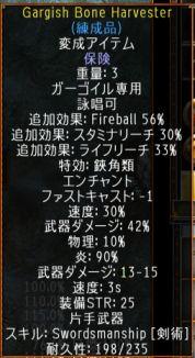 screenshot_266.jpg