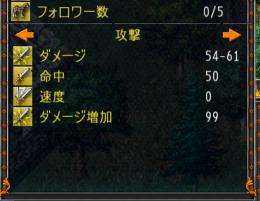 screenshot_267.png