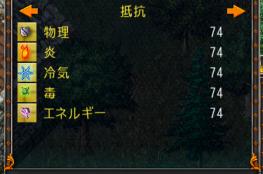screenshot_268_2.png
