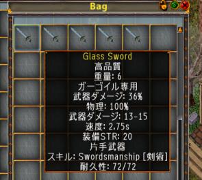 screenshot_270.png