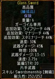 screenshot_271.png