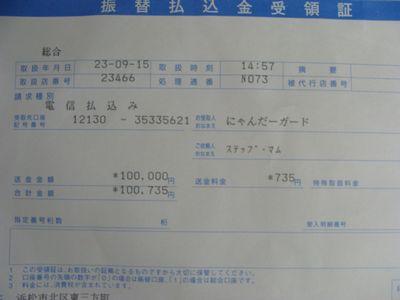 110915-30.jpg