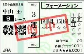 20110625中山9R的中