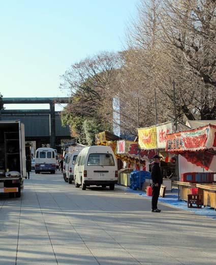 2011/12/30靖国神社 その2