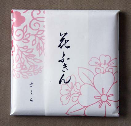 花ふきん パッケージ