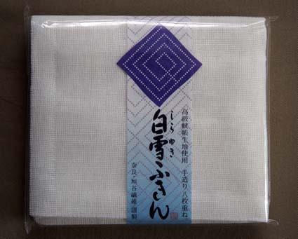 白雪ふきん(小) パッケージ
