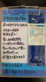 20100609154836.jpg