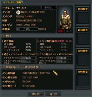 ScreenShot_350.jpg