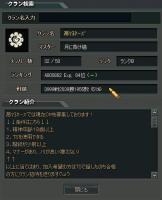 ScreenShot_351.jpg