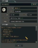 ScreenShot_352.jpg