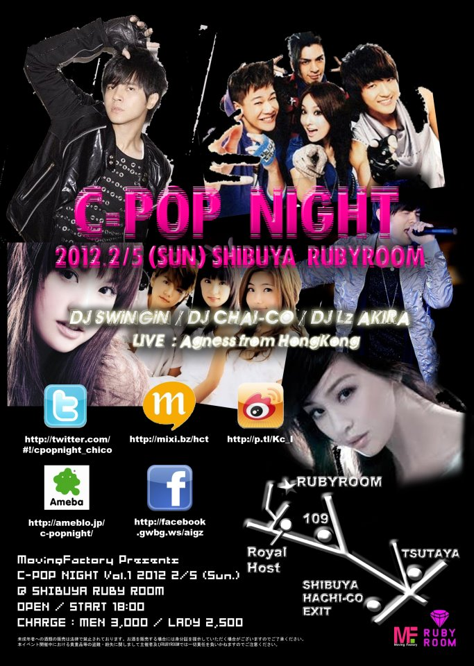 C-POP NIGHT
