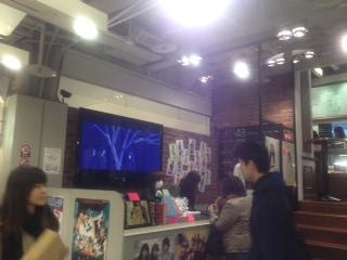 AKB shop2