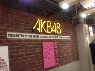 AKB shop1