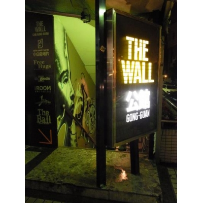 The WALL LIVE HOUSE2