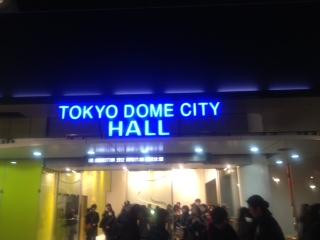 TOKYO DOME CITY HALL