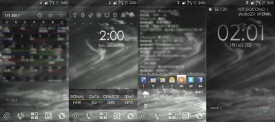 20110115xperia.jpg